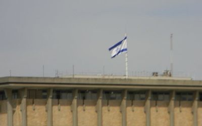 "The ADL and J Street criticized the Knesset's ""nation-state"" bill which states ""the right to realize self-determination in the State of Israel is unique to the Jewish people."""