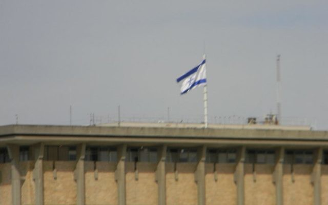 """The ADL and J Street criticized the Knesset's """"nation-state"""" bill which states """"the right to realize self-determination in the State of Israel is unique to the Jewish people."""""""