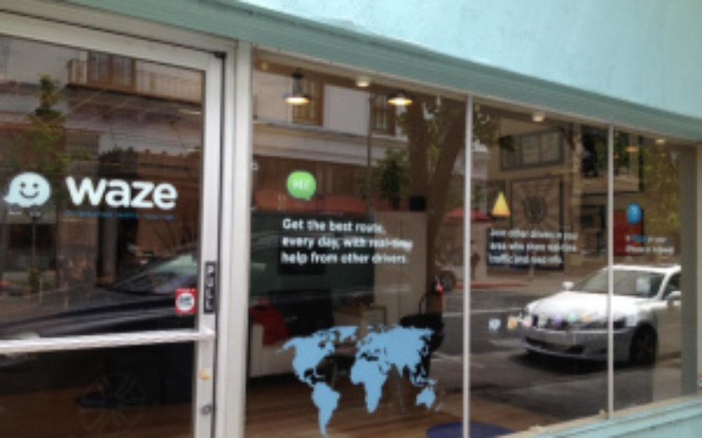 Waze Offices.