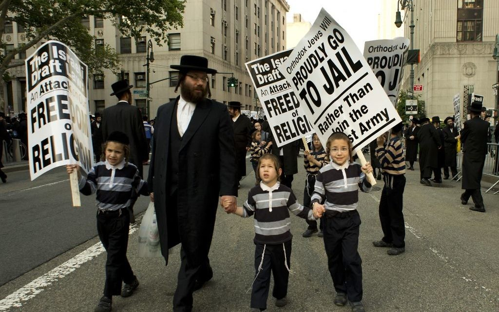 Protestor and his children approach Federal Plaza in Manhattan for rally against Israeli draft of haredim. Don Emmert/AFP/Getty