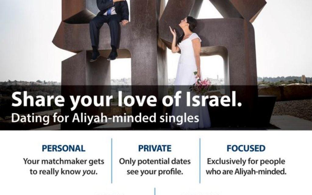 Adult matchmaker Israel