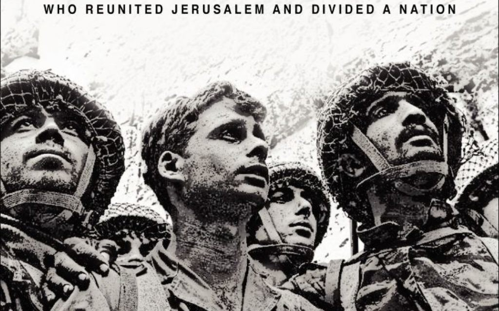 Halevi's book chronicles the lives of soldiers who fought in the '67 and '73 wars. Courtesy