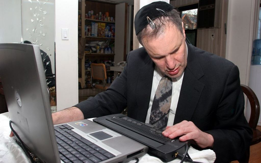 Rabbi Michael Levy