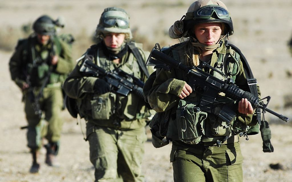 Israel still ranks among the top military powers in the world, but has dropped from 11th place a year ago to number 15. . Wikimedia Commons