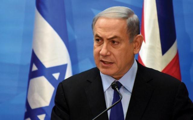 Israeli Prime Minister, Bibi Netanyahu. Getty Images
