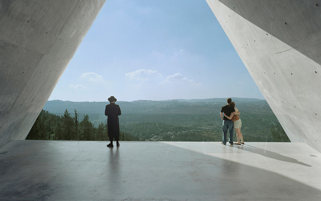 A view of Jerusalem from a balcony at the Yad Vashem museum and Holocaust research and education center in Jerusalem.