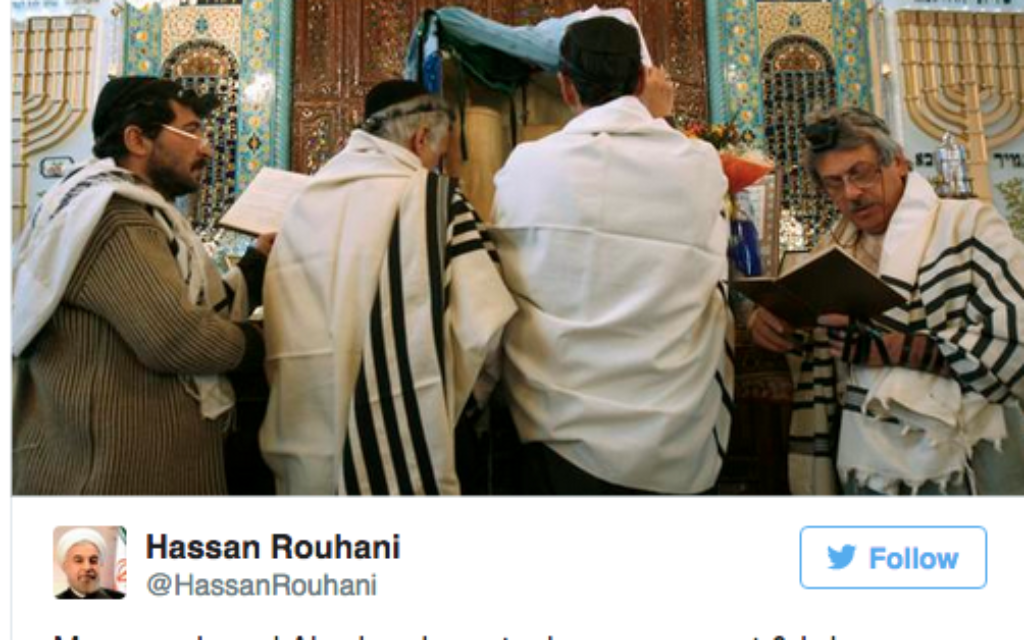 Iranian president tweets english rosh hashanah greeting jewish week iranian president tweets english rosh hashanah greeting m4hsunfo