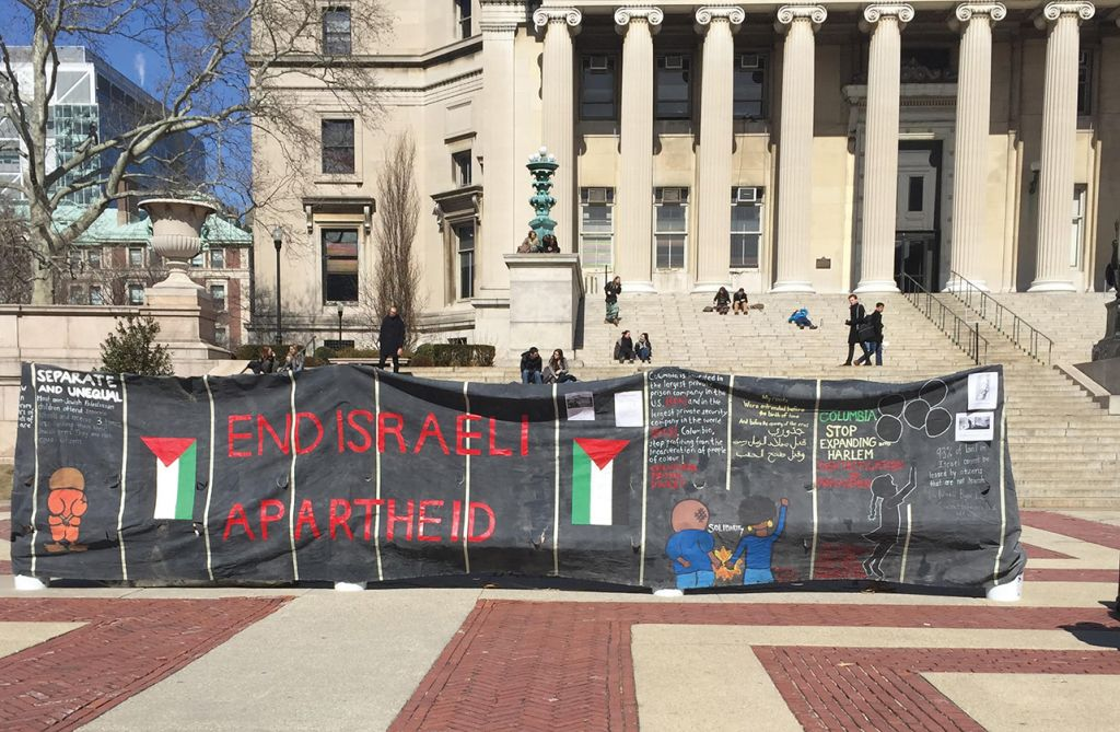 BDS Money Trail Suggests Opaque Funding Network