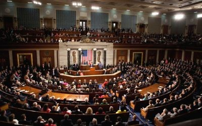 Illustrative photo of a joint session of Congress in 2016. Wikimedia Commons