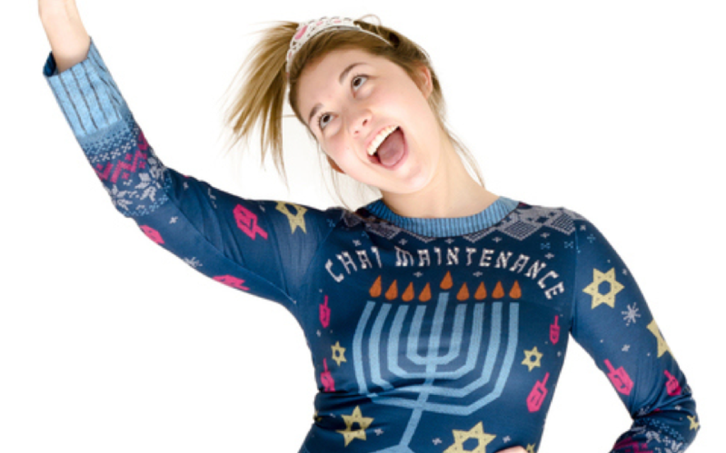 """9e91dab8067 ... a women s Hanukkah sweater with """"Chai Maintenance"""" stitched on the  front and """"Hanukkah J.A.P."""" on the back. While J.A.P. often stands for """" Jewish ..."""
