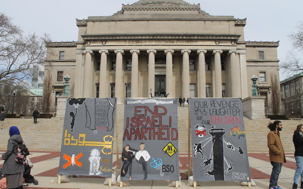 """Anti-Israel students at Columbia University erected a mock """"apartheid wall"""" in front of the iconic Low Library steps. JTA"""