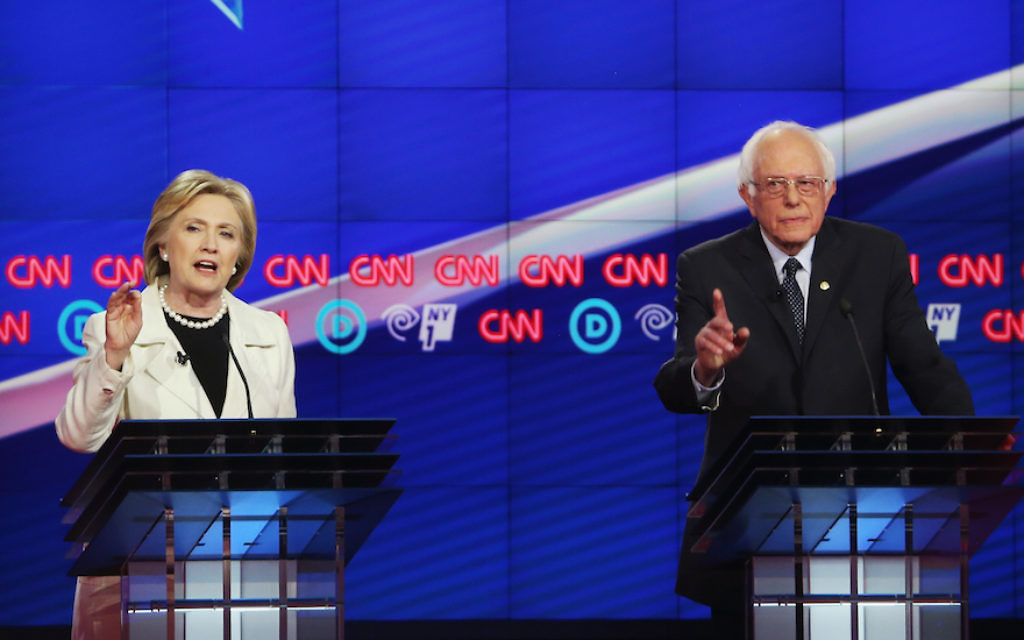 In NY Debate, Bernie And Hillary Spar Over The Meaning Of 'Pro-Israel'
