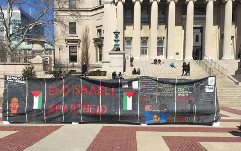 Pro BDS banners outside Columbia University in NYC. Hannah Dreyfus/JW