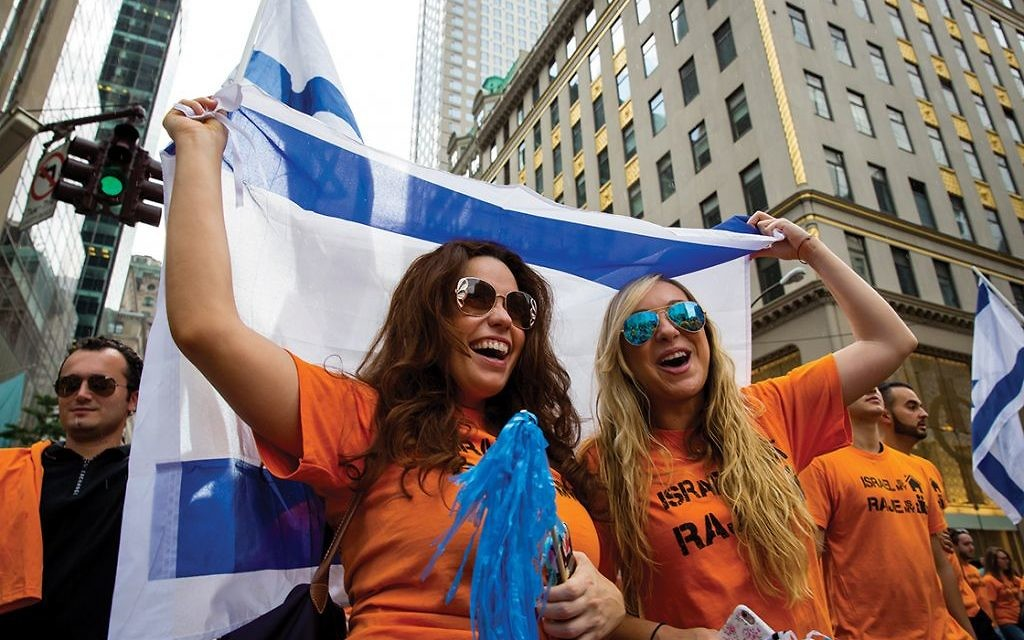 Celebrate Israel Parade. Getty Images