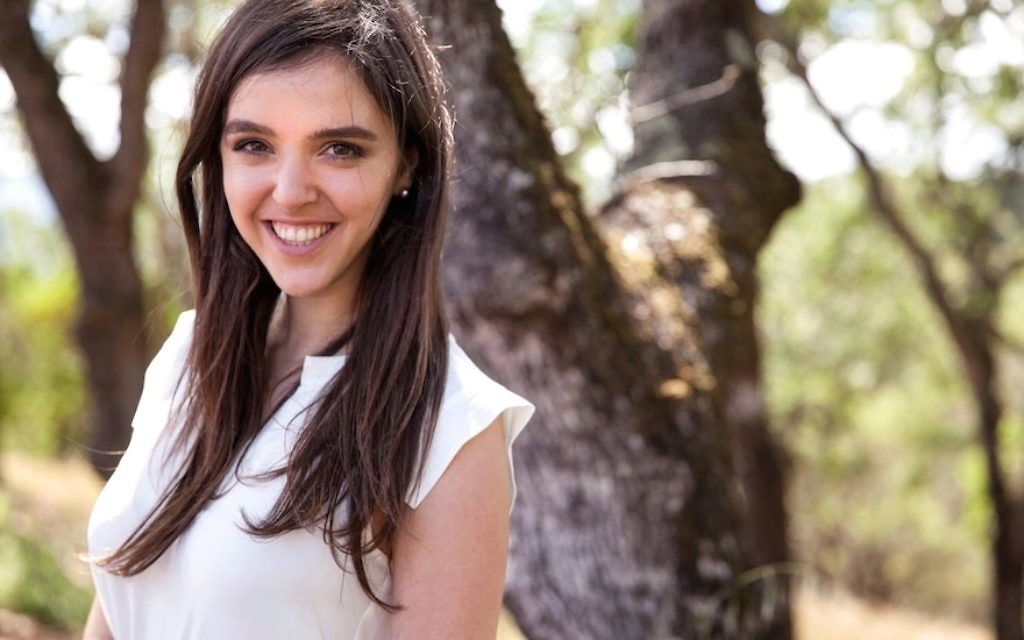 This 25-Year-Old Jewish Woman Could Become The Youngest Person In