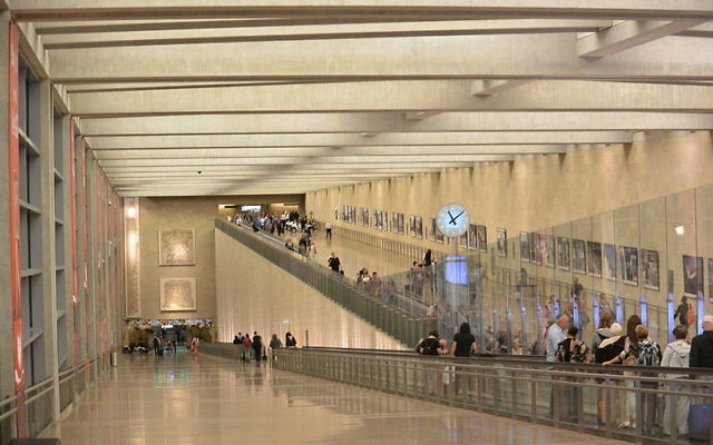 "Ben Gurion airport, where Jennifer Gorovitz, was questioned last week. She says there is an ""atmosphere of suppression"" of human rights groups in Israel. Wikimedia Commons"
