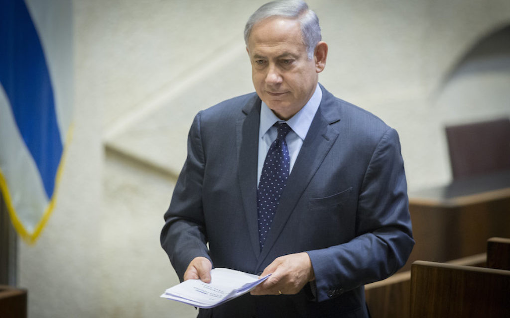 Prime Minister Benjamin Netanyahu addressing the Israeli parliament, June 28, 2016. His office is denying allegations. JTA