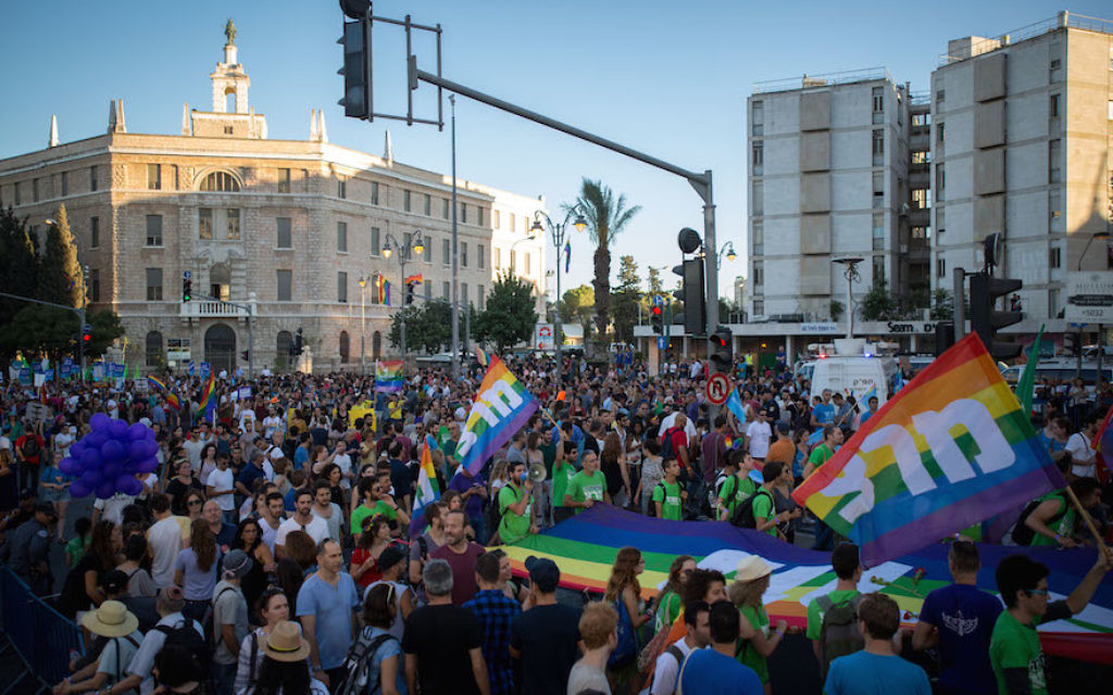 Thousands of people marching at the annual Gay Pride parade in central Jerusalem, July 21, 2016. JTA