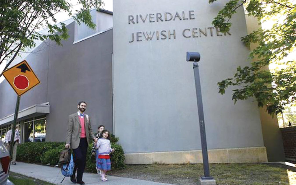 Outside the Riverdale Jewish Center in the Bronx, shown n 2016. (File)