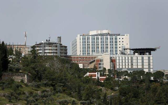 Hadassah Ein Karem hospital in Jerusalem. Getty Images