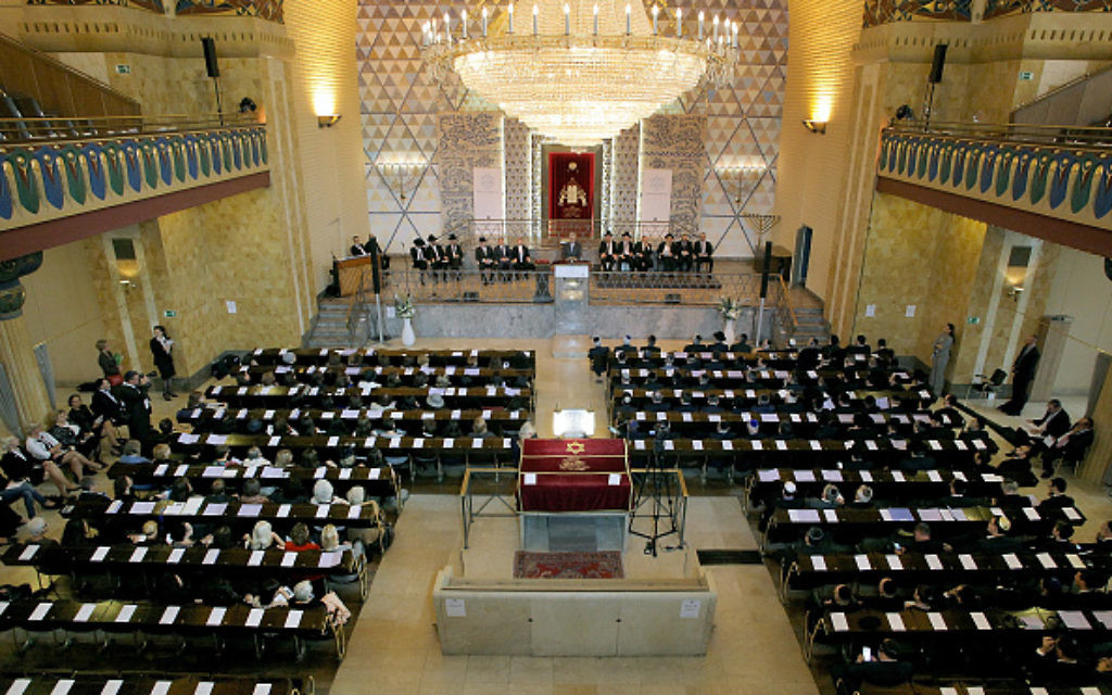Illustrative photo of a synagogue. Getty Images