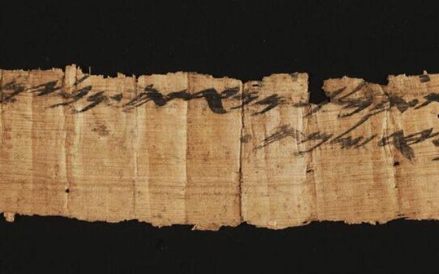 After UNESCO Vote, Israel Produces Ancient Papyrus Fragment