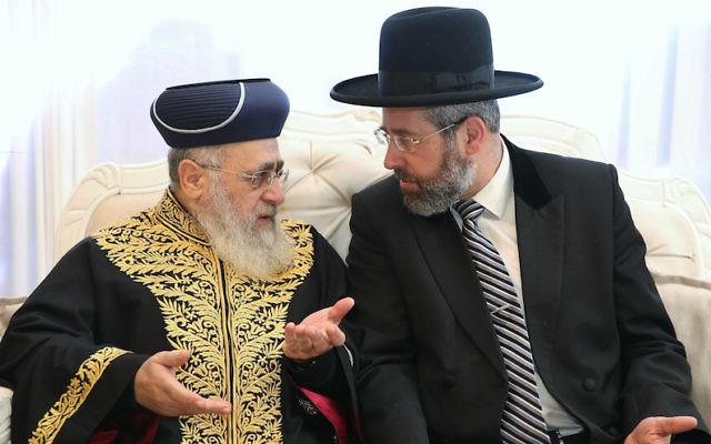 Israel's Sephardic Chief Rabbi Itzhak Yosef, left, and Ashkenazi Chief Rabbi David Lau speaking at an event in Jerusalem. JTA