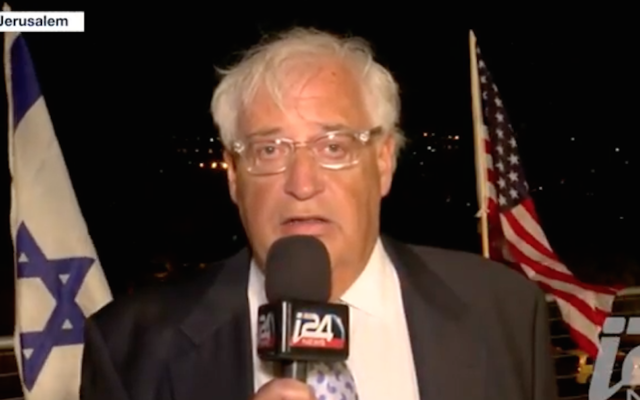 David Friedman (Screenshot from YouTube)
