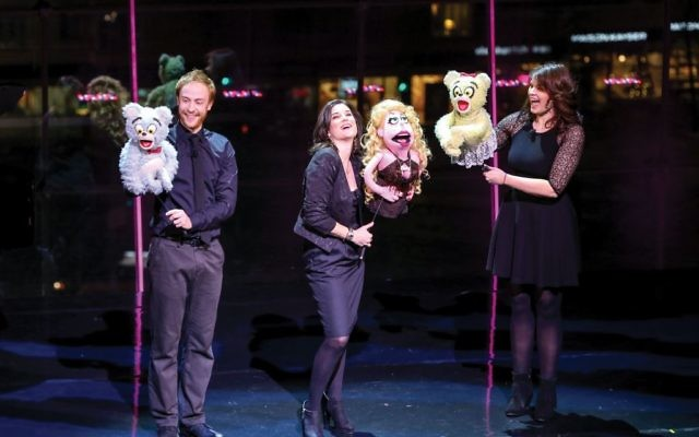 Pulling strings: The Avenue Q Puppets were part of the festivities at the centennial celebration held by UJA-Federation at Lincoln Center Monday evening. Photos by Michael Priest
