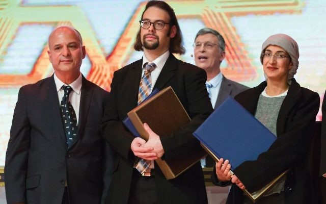 New Yorker Yair Shahak, second from left, tied for first in Israel's recent international Bible competition.  PHOTOS COURTESY OF CHIDON HATANACH