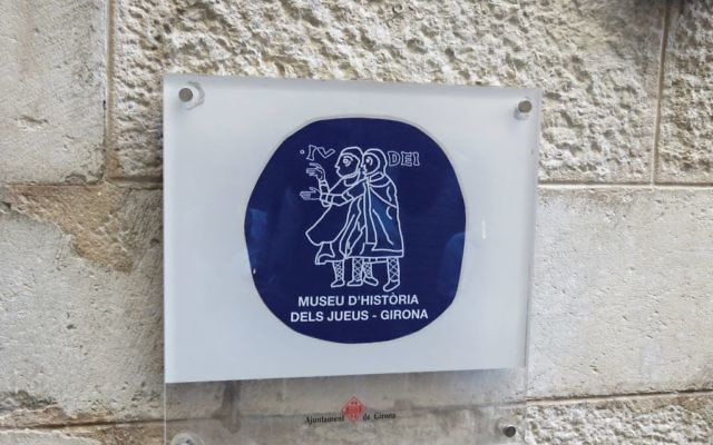A Jewish street sign in Girona.  Photos courtesy of Gerald Eskenazi
