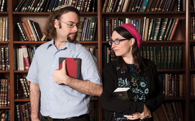 Yair Shahak and Yaelle Frohlich are first married couple to qualify in the same year to represent their countries in major  Bible contest. DAVID KHABINSKY/YESHIVA UNIVERSITY