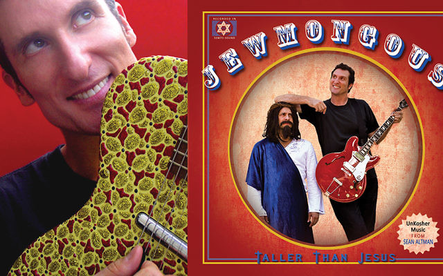 Songwriter Sean Altman is shifting gears, from Jewish novelty songs. Jewmongous.com