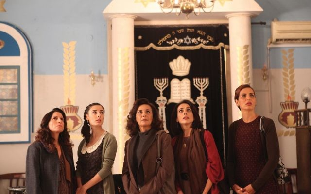 "A scene from ""The Women's Balcony,"" about Sephardi-Ashkenazi tensions in Jerusalem. Courtesy of The Jewish Museum"