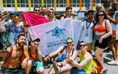 Birthright Israel introduces a host of niche trips to woo millennials. Courtesy of Lauren Schmidt