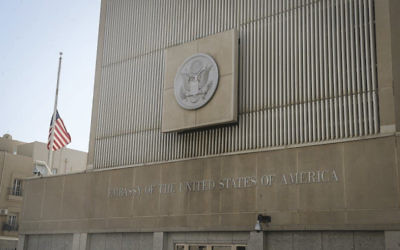 The Embassy of the United States of America in Tel Aviv, June 14, 2016. (Flash90)