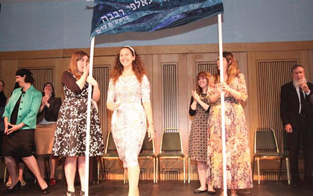 A graduation ceremony at Yeshivat Maharat, the women's seminary in Riverdale.  Courtesy of Yeshivat Maharat