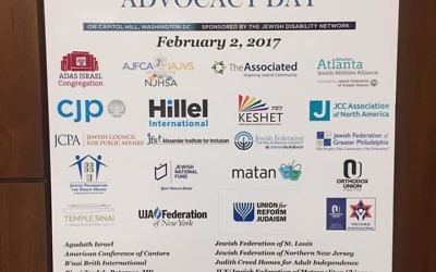 Jewish Disability Advocacy Day. Courtesy of Gabrielle Kaplan-Mayer