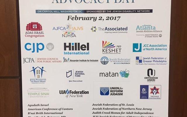Jewish Disability Advocacy Day. Courtesy of Gabrielle Kaplan-Mayer