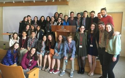 Write on for Israel students at the Ministry Of Foreign Affairs on Thursday, February 23, 2017. JW/Linda Scherzer