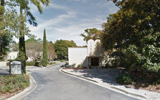 Temple Emanu-El in Myrtle Beach, S.C. (Google Maps Street View)