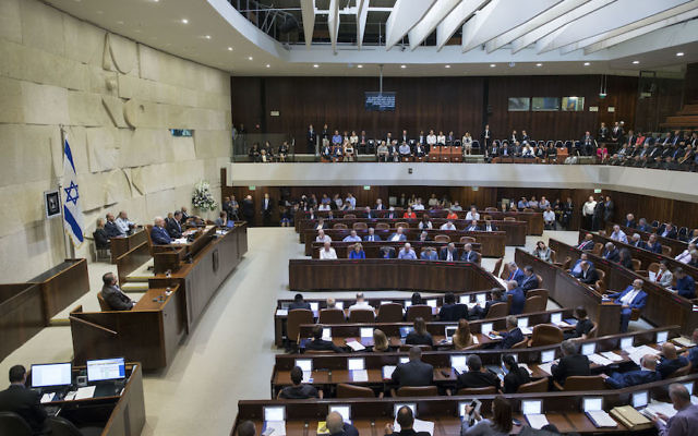 View of the assembly hall of the Knesset, during the opening of the winter session, October 31, 2016. JTA