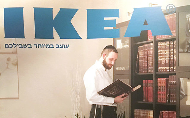 The cover of a recent Ikea catalog targeted to ultra-Orthodox Jews in Israel. Photo courtesy of Sam Sokol