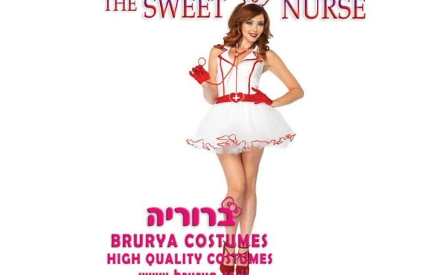 A typical Purim get-up: Nursing an attachment to Western culture.
