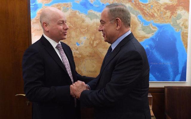 Jason Greenblatt, left, meeting Israeli Prime Minister Benjamin Netanyahu during a visit to Jerusalem, March 13, 2017. (Government Press Office)