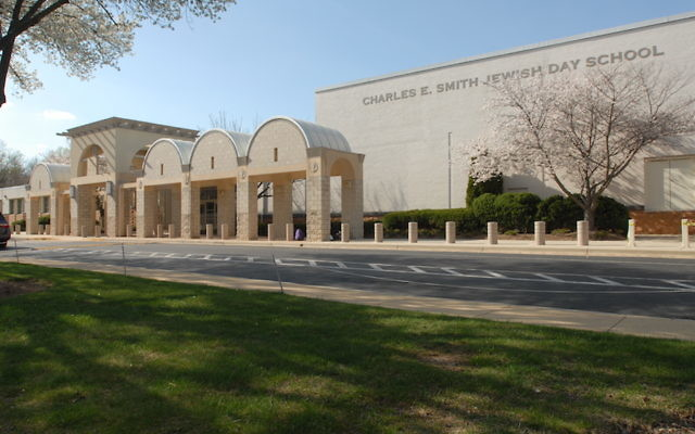 The Charles E. Smith Jewish Day School outside of Washington, D.C, received a bomb threat on Feb. 27. (Courtesy of Charles E. Smith Jewish Day School)