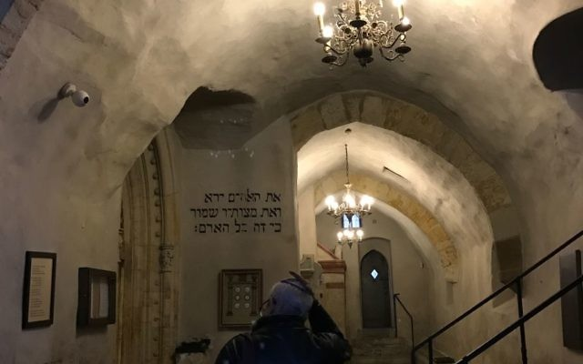 The entryway of the Alt-Neu Synagogue in Prague. the historic synagogue yesterday received two new Torah scrolls for the first time since World War II. Courtesy of Miriam Groner