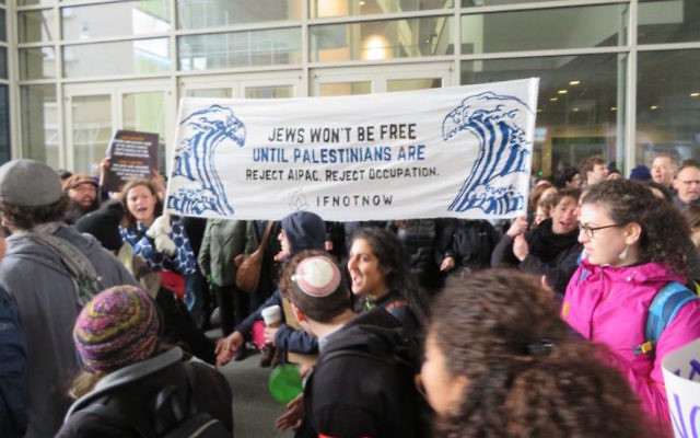 IfNotNow protesters outside the 2017 AIPAC policy conference in Washington, D.C. (Ron Kampeas)