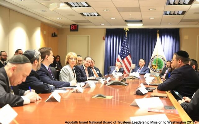 Leaders of Agudath Israel of America meet at the Department of Education in Washington, D.C., with Education Secretary Betsy DeVos, March 8, 2017.  (Shmuel and Dov Lenchevsky)