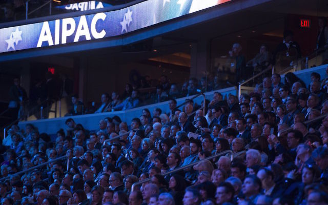 The crowd at last year's AIPAC conference at the Verizon Center in Washington, D.C., listening to Hillary Clinton speak, March 21, 2016. (Saul Loeb/AFP/Getty Images)